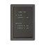 Quartet® Radius Design Changeable Letter Directory, 2' x 3', 1 Door, Graphite Frame