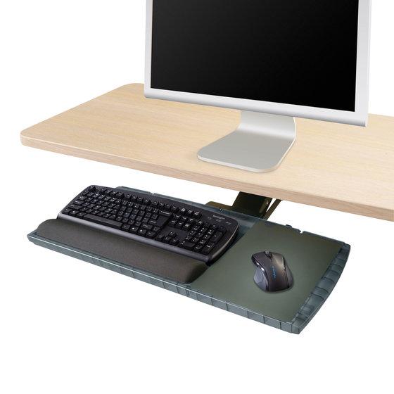 Underdesk Adjustable Keyboard Platform